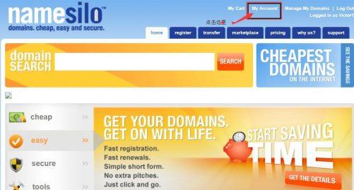 NameSilo域名解析全教程,手把手指导