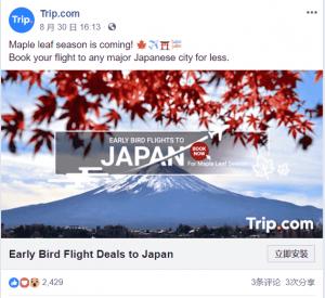 必学的Facebook广告优化技巧:如何提高Facebook广告图片素材的转化率?