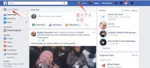 Facebook如何养号才不会被封?这一篇完整的Facebook养号干货帮你养出Facebook耐用号