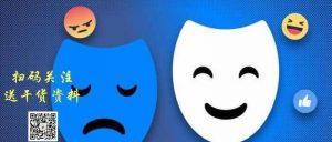 【原创干货】Facebook广告算法具体是怎样的?