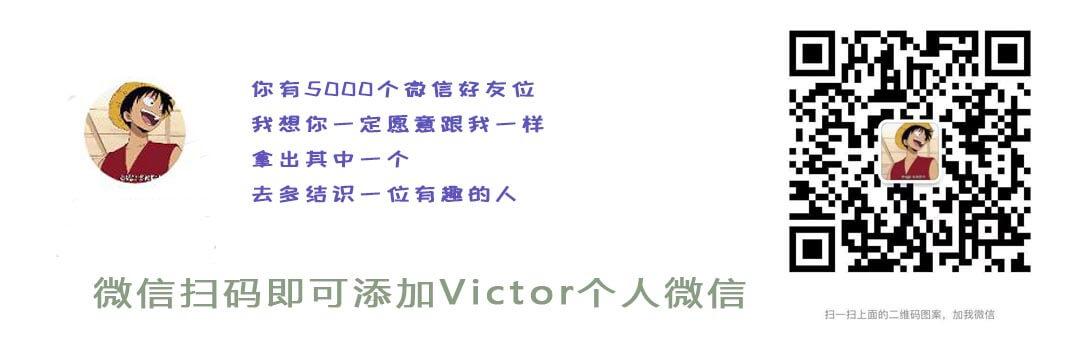 Victor的满天星博客跨境电商